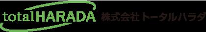 株式会社トータルハラダ|鹿児島・沖縄の建築資材総合会社